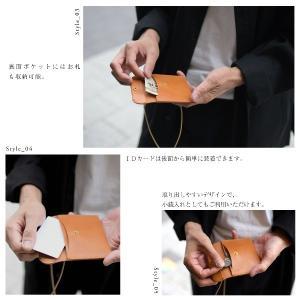 名入れ 刻印付き ヌメ革  IDケース ポケット付き コインケース お札入れ ネームホルダー パスケース ネックストラップ レザー メッセージ 真鍮 ギフト studio-ichi 06