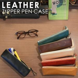 名入れ ヌメ革 ジッパー ペンケース 筆箱 メガネケース シンプル 刻印付き ポーチ レザー 小物入れ 眼鏡ケース 薄手 柔らかい|studio-ichi