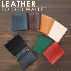 名入れ ヌメ革 バネ口金 ウォレット 二つ折り 財布 スマート コンパクト 刻印付き メッセージ レザー 薄手 柔らかい|studio-ichi