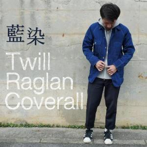 藍染め カバーオール ツイル 琉球藍染め メンズ 羽織 男性|studio-ichi