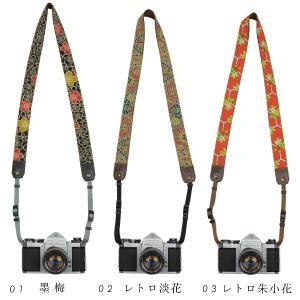 着物 カメラストラップ 1 和柄 一眼レフ 和風 レトロ 花柄 ギフト|studio-ichi|02