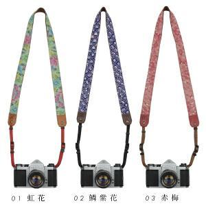 着物 カメラストラップ 2 和柄 一眼レフ 和風 レトロ 花柄 ギフト|studio-ichi|02