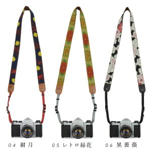 着物 カメラストラップ 2 和柄 一眼レフ 和風 レトロ 花柄 ギフト|studio-ichi|03