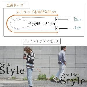 着物 カメラストラップ 2 和柄 一眼レフ 和風 レトロ 花柄 ギフト|studio-ichi|05
