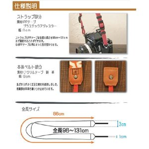 カメラストラップ 一眼レフ 和柄 デジカメストラップ 着物n34雪童子|studio-ichi|03