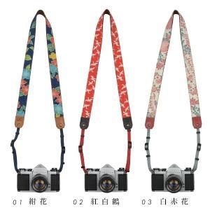 着物 カメラストラップ 3 和柄 一眼レフ 和風 レトロ 花柄 プレゼント ギフト|studio-ichi|02