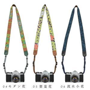 着物 カメラストラップ 3 和柄 一眼レフ 和風 レトロ 花柄 プレゼント ギフト|studio-ichi|03