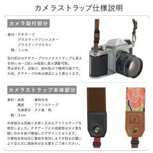着物 カメラストラップ 3 和柄 一眼レフ 和風 レトロ 花柄 プレゼント ギフト|studio-ichi|04