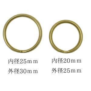 真鍮 二重キーリング キーホルダー パーツ 二重リング 山切り 無垢 生地 金色 2サイズ 30mm 25mm|studio-ichi