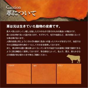 Nikonリモコン ML-L3 専用 ヌメ革 リモコンケース ニコン専用|studio-ichi|07
