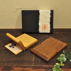 木製 名刺ケース WOOD カード入れ|studio-ichi