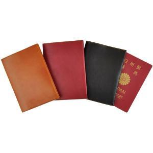 パスポートケース カバー ヌメ革 桜柄|studio-ichi