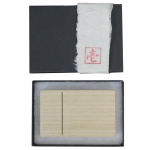 桐 マホガニー 名刺ケース 木製 ウッド カードケース フロントオープン|studio-ichi|02