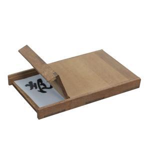 桐 マホガニー 名刺ケース 木製 ウッド カードケース フロントオープン|studio-ichi|03