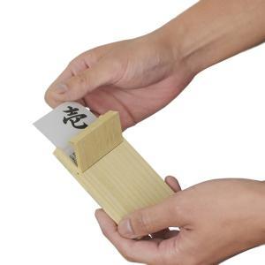桐 マホガニー 名刺ケース 木製 ウッド カードケース フロントオープン|studio-ichi|05