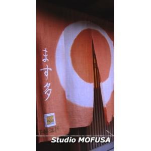 オーダー暖簾 注文 サイズ 文字入れ ロゴ入れ|studio-mofusa