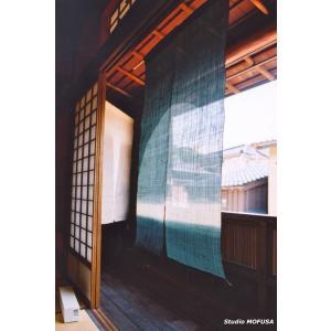 暖簾 のれん N-0905 半間 90cmx130cm|studio-mofusa