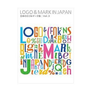 日本のロゴ&マーク集 Vol.3 studiographica