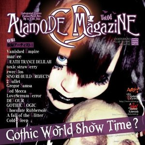 Alamode Magazine CD Vol.04 Limited Edition|studiographica