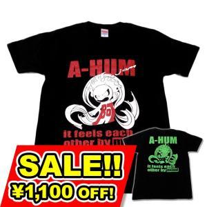 SALE 和柄 デザイン 半袖 Tシャツ プリント オリジナル メール便可 阿吽「ブラック:胸赤×背緑」|studiojam