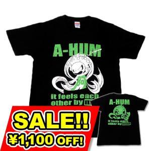 SALE 和柄 デザイン 半袖 Tシャツ プリント オリジナル メール便可 阿吽「ブラック:胸緑×背緑」|studiojam