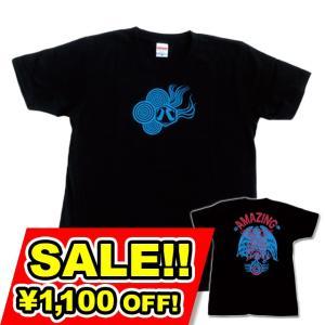 SALE 和柄 デザイン 半袖 Tシャツ プリント オリジナル メール便可 八咫烏「ブラック:青」|studiojam