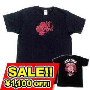 SALE 和柄 デザイン 半袖 Tシャツ プリント オリジナル メール便可 八咫烏「ブラック:赤」|studiojam