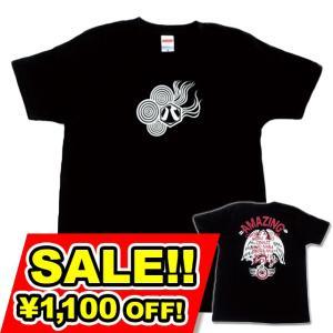 SALE 和柄 デザイン 半袖 Tシャツ プリント オリジナル メール便可 八咫烏「ブラック:白」|studiojam