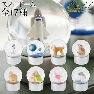 スノードーム 【Snow Globe】 品番:720-008(さくら)、720-009(だるま)、7...