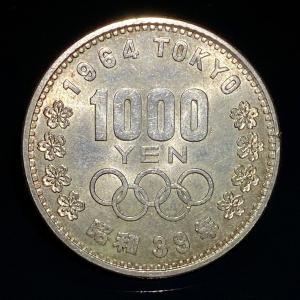 1964年(昭和39年) オリンピック 記念硬貨 千円銀貨 東京五輪 銀約20g 造幣局