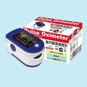 血中酸素濃度計 OXIHELPER オキシヘルパー オキシメーター 測定器 脈拍計 飽和度 心拍計 指脈拍 PI灌流 SPO2モニター 指先 センサー