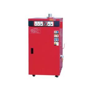 温水高圧洗浄機 MRシリーズ MR-30-2 三相 200V【送料無料】 stw-store