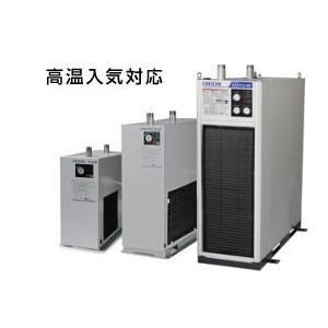 【送料無料】【ORION】高温入気対応型冷凍式エアードライヤーRAX75F-SE三相200V|stw-store