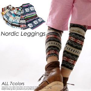 ノルディック柄レギンス メンズレギンス ユニセックス 男女兼用 タイツ スパッツ 総柄 雪柄 アウトドア 防寒 ランニング ハイキング メール便対応|style-aholic