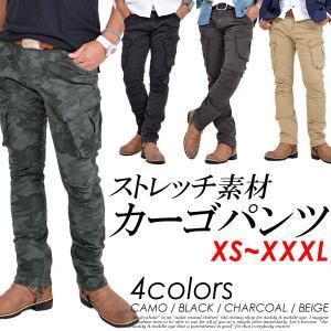 カーゴパンツ メンズ ストレッチ ミリタリー 小さいサイズ 大きいサイズ XS XXXL 3L テーパード タイト スキニー スリム 細め 細身 ズボン カジュアル style-aholic