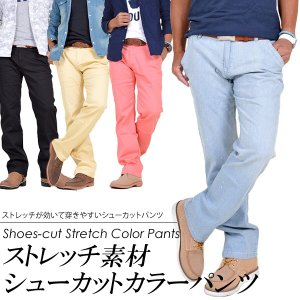ストレッチ素材シューカットカラーパンツ メンズボトムス 脚長パンツ ブーツカット 大きいサイズ ビッグサイズ 40インチ 5L ブラック ストライプ ピンク style-aholic