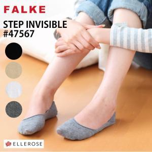 FALKE ファルケ セール STEP INVISIBLE ステップ インビジブル WOMEN  #47567 靴下 ソックス パンプスイン ベージュ FALKE バレエシューズ メール便送料無料|エル・ローズ オンラインショップ