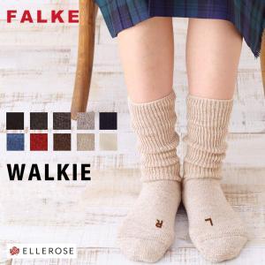 ファルケ ウォーキー セール FALKE WALKIE #16480 レディース 冷え取り 靴下 暖かい 2018AW 秋冬 メール便送料無料
