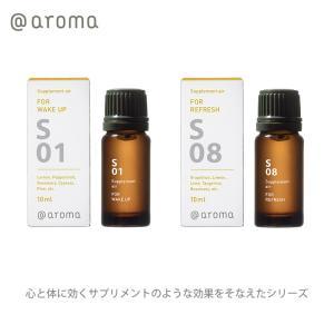 アットアロマ サプリメントエアー エッセンシャルオイル 10ml supplement air 精油...
