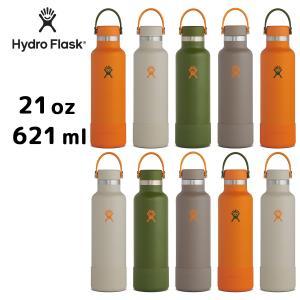 ハイドロフラスク ティンバーライン スタンダードマウス 21oz 621ml 621ミリリットル 5089084 HydroFlask 保温 保冷 ステンレスボトル おしゃれ 送料無料|エル・ローズ オンラインショップ