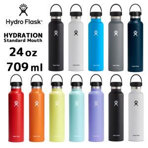 ハイドロフラスク ハイドレーション スタンダードマウス 24oz 709ml 709ミリリットル 5089015 HydroFlask 保温 保冷 ステンレスボトル おしゃれ 送料無料|エル・ローズ オンラインショップ