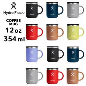 ハイドロフラスク コーヒー マグ 12oz 354ml 354ミリリットル 5089231  HydroFlask 保温 保冷 マグカップ おしゃれ プレゼント ギフト 送料無料|エル・ローズ オンラインショップ