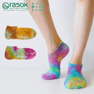 ラソックス タイダイ・ロウ rasox 靴下 ソックス L字型 ショート メール便送料無料|style-depot
