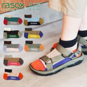 ラソックス スポーツ・ロウ rasox 靴下 ソックス L字型 ショート メール便送料無料|style-depot