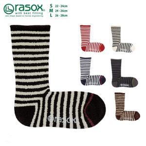 ラソックス ソフトタッチ・ボーダー rasox 靴下 ソックス L字型 メール便送料無料|style-depot