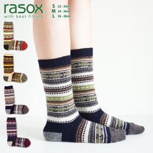 ラソックス ジャカードウール・クルー rasox 靴下 ソックス レディース メンズ アウトドア メール便送料無料|style-depot
