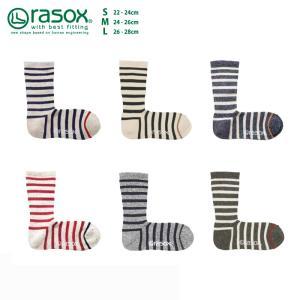 ラソックス コットンボーダー・クルー rasox 靴下 ソックス L字型 メール便送料無料|style-depot