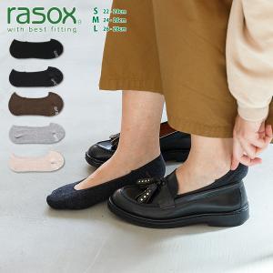 ラソックス ベーシック・カバー rasox 靴下 ソックス L字型 メール便送料無料|style-depot