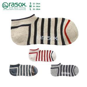 ラソックス コットンボーダー・ロウ rasox 靴下 ソックス L字型 メール便送料無料|style-depot