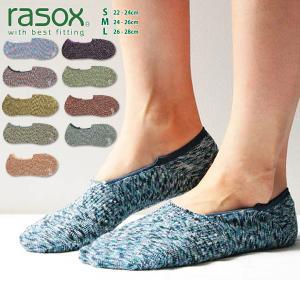 ラソックス スプラッシュ・カバー rasox 靴下 ソックス L字型 メール便送料無料|style-depot